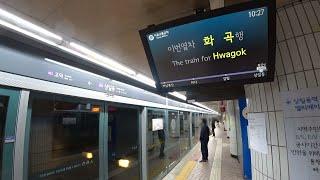 [철도풍경] 서울지하철 5호선 화곡행 열차 상일동역 진…