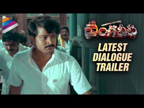 RGV Vangaveeti Latest Dialogue Trailer |...
