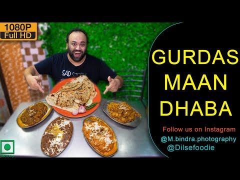 Dhabe Wala Baigan Ka Bharta And Makhani Dal At Gurdasman Dhaba