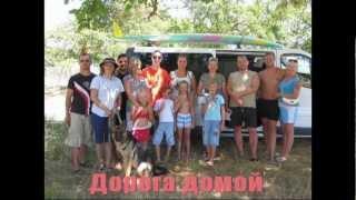 отдых с палатками на Арбатской стрелке 2012(Вот так мы отдыхаем каждый год! и с каждым годом любителей активного отдыха все больше!!!, 2013-02-03T18:54:02.000Z)