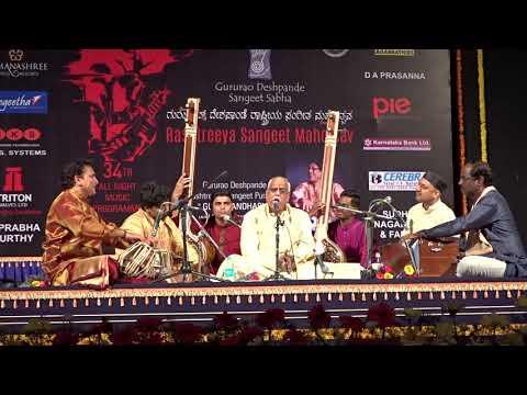 Dev Majha Me Devacha | Pt. Vinayak Torvi | Tukaram Abhang | Raag Bhairavi
