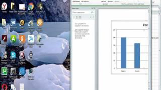 Как сделать диаграмму в Microsoft Word 2010