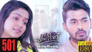 Sangeethe | Episode 501 23rd March 2021 Thumbnail