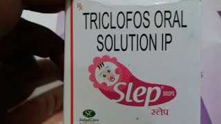 Slep Drops ( बच्चों की अनिंद्रा की Best दवा ) Use | Doages | Side Effect | Full Hindi Reviews