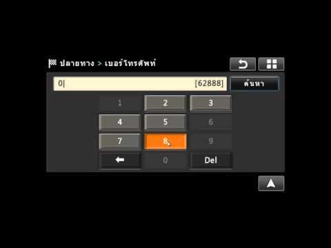 iFox GPS (SpeedNavi SQ Union 3.0) Part-6