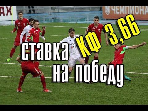 прогноз на матч спартак м-амкар 10 мая 2018
