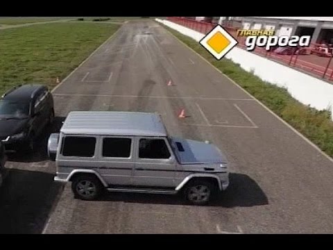 Тест-драйв гелендвагена
