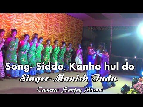 New Santali Stage Perfomencee || Singer-  Manish Tudu || Bhognadih mela Ratri program  2 1