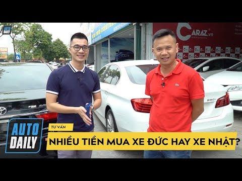 Nhiều tiền mua xe Đức hay xe Nhật? |AUTODAILY.VN|
