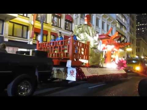 San Francisco Chinese New Year Parade 2015 International School of the Peninsula