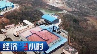 《经济半小时》 20191204 流向母亲河的污染| CCTV财经