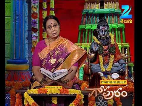 Gopuram - Episode 1646 - November 22, 2016 - Best Scene