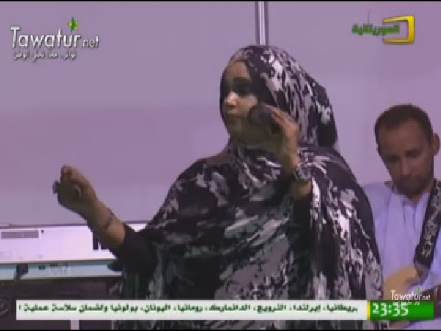 سيداتي ولد آب وفيروز بنت سيمالي في حفل عشاء رئيس الجمهورية على شرف ضيوف قمة انواكشوط