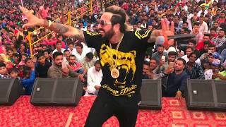 ਨਵੇਂ ਮੁੰਡੇ ਰੀਸਾਂ ਕਰਦੇ | Billo Tera Jatt Live on Stage | Jazzy B | Village Channi | Pathankot