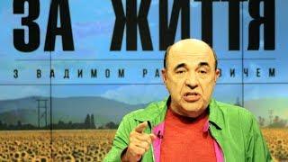 Рабинович: Выступления генпрокурора в ВР будут рейтинговыми, если их сопроводит смех за кадром!