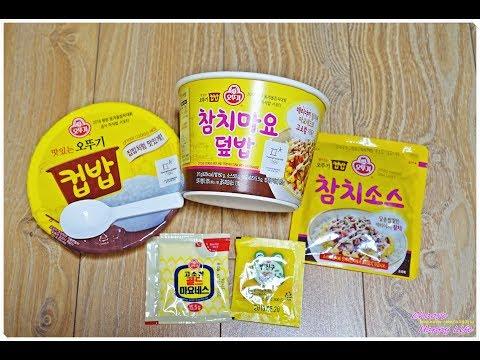 고소한 마요네즈가 신의 한수!! 오뚜기 컵밥 참치마요덮밥  http://blog.naver.com/6142jsu/221257994380