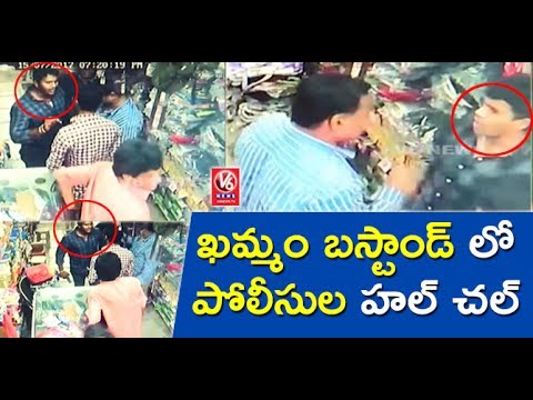 SI Brothers Attack On Shop Merchant In Khammam || CC Visuals || V6 News