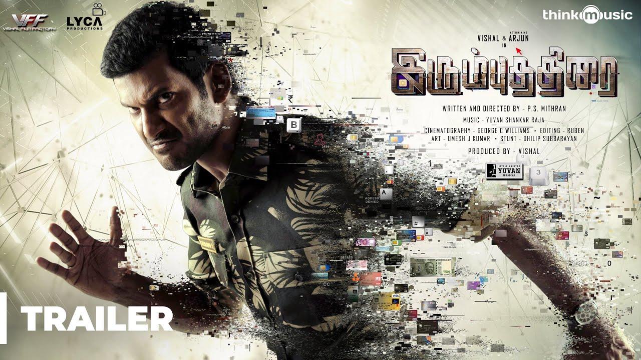 Irumbuthirai Official Trailer | Vishal, Arjun, Samantha | Yuvan Shankar  Raja | P S  Mithran