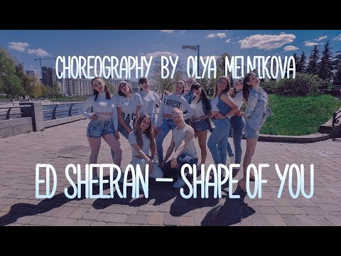 видео: Olya Melnikova | Dancehall | Ed Sheeran–Shape of You