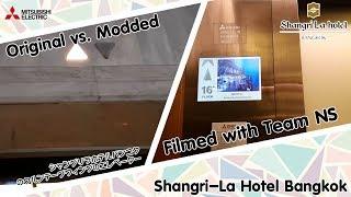 【R04】Mitsubishi Traction Lifts at Shangri-La Hotel Bangkok, Thailand「Krungthep Wing」w/OEH and TRG