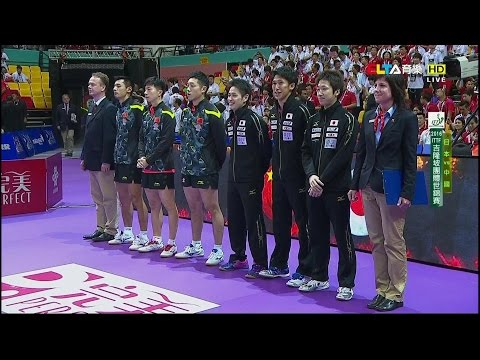 2016 WTTTC (MT-Final) China Vs Japan [HD1080p] [Full Match+Awards/Chinese]