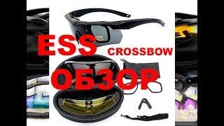 ESS Crossbow Тактические очки. Обзор