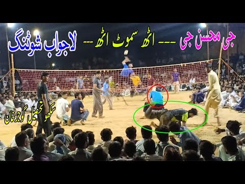 Shooting volleyball in sukho - Oth Samoot Oth - shooting volleyball 31 Aug 2019 | Best shooting |
