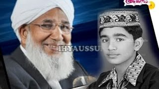 Shanthiyekum Markaz-Sunni Markaz Song-Arshaq Panoor- Koofiya Burda Ikhavan.