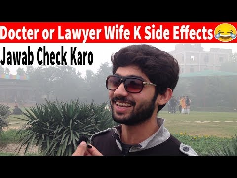 Doctor or Lawyer Wife k Side Effects | Funny Interview - TRY NOT TO LAUGH