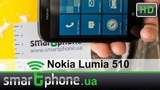 Видео обзор Nokia Lumia 510(Видео обзор смартфона Nokia Lumia 510 с 4-х дюймовым экраном на базе ОС Windows Phone 7.8 от портала Smartphone.ua. Цена, конкурент..., 2013-01-09T06:39:45.000Z)