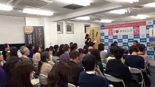 1月31日にさらに新しい趣向で 日本ダウジング協会(R)の加藤展生と...