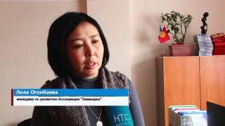 Пожар в Москве. Среди погибших кыргызстанцы