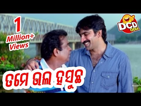 TOP TELUGU COMEDY IN ODIA DCD-45 || ଚିପୁଡି ଦେବି...CHIPUDI DEBI  || Daily Comedy Dose