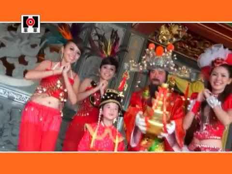 XIN NIAN KUAI LE - CHEN XUE TING (CHINESE NEW YEAR SONG)