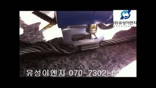 휴대용 타각기 - XM700 쇠 와이어 로프 타각