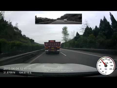 2015-04-04 drive-lapse from Mianyang to Pingyao