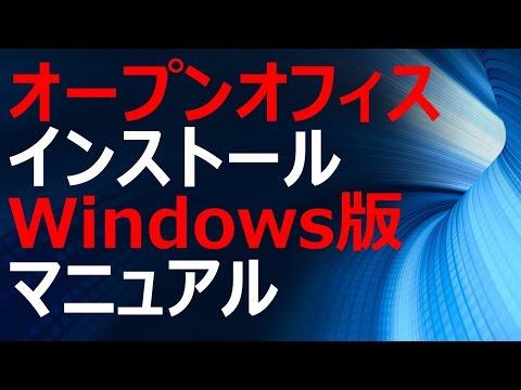 Office 2010 をインストール ... - support.microsoft.com