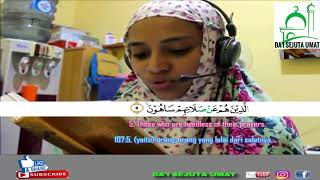 Download Lagu Merinding!!!! Bacaan Al-Qur'an Termerdu Puja Syarma mp3