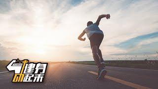 [健身动起来]20210104 核心训练 体坛风云 - YouTube