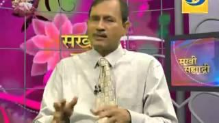 'Aahar Aani Arogya' _ 'आहार आणि आरोग्य'