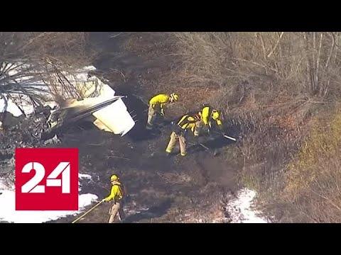 На юге Калифорнии разбился легкомоторный самолет - Россия 24