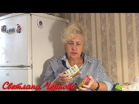 Показываю свои фотографии по просьбе подписчиков.из YouTube · С высокой четкостью · Длительность: 11 мин3 с  · Просмотры: более 135.000 · отправлено: 07.12.2016 · кем отправлено: Светлана Чернова
