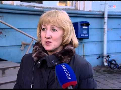 В почтовых отделениях Калининграда происходит настоящая толкотня