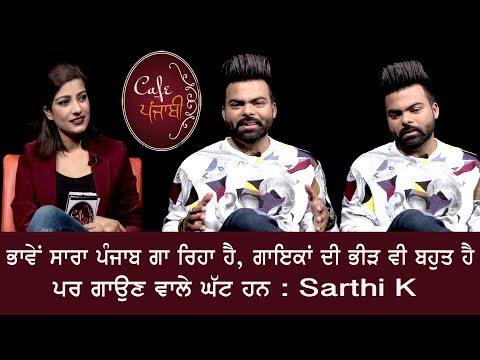 Sarthi K | Exclusive Interview | Cafe...