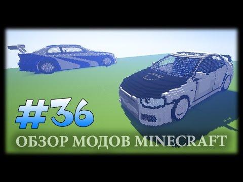 Построй Любую Машину За 4 Секунды! - Instant Blocks Mod Майнкрафт