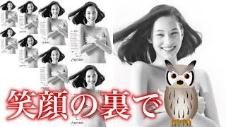 水原希子の資生堂手ブラ広告の撮影現場での裏側がヤバい!