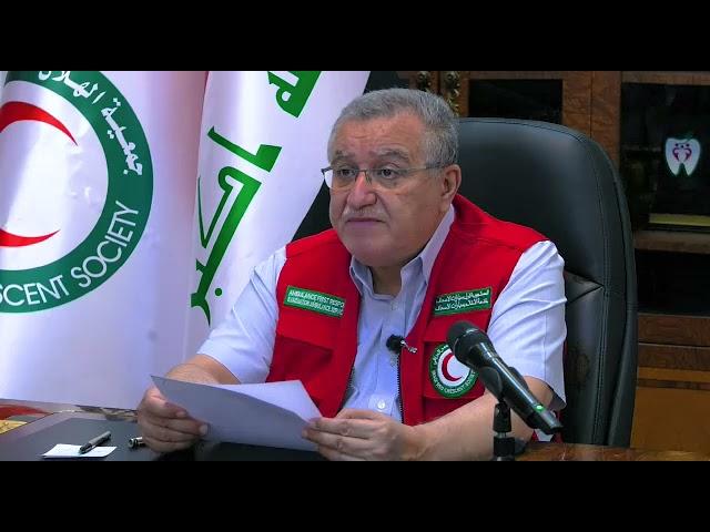 كلمة الدكتور ياسين المعموري بمناسبة  اليوم العالمي للصليب الاحمر و الهلال الاحمر