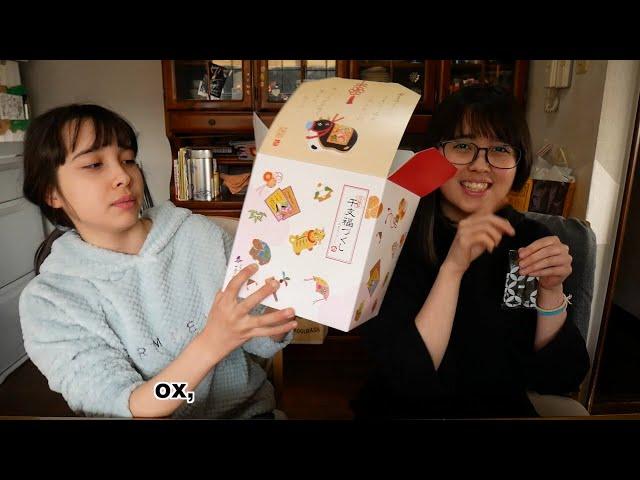 We Tried Japanese Snacks - Zodiac Lucky Box - #干支福づくし 食べてみた!