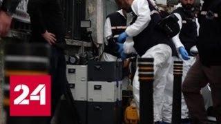 Трюдо: аудиозаписи по делу Хашогги действительно существуют - Россия 24