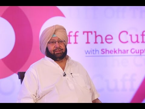Off The Cuff With Punjab Chief Minister Captain Amarinder Singh
